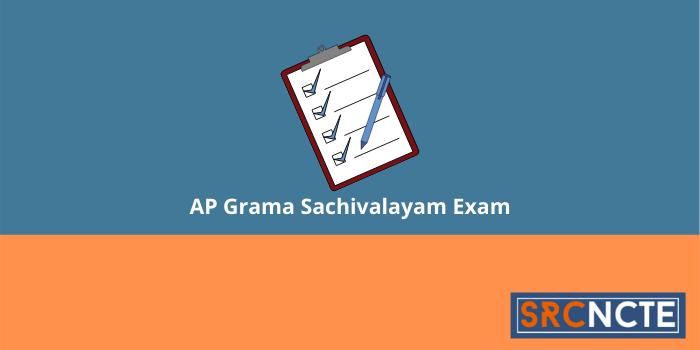 AP Grama Sachivalayam Exam